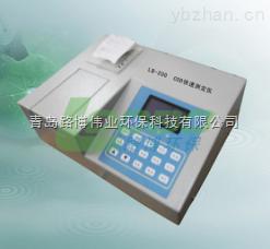LB-200-河北水質檢測LB-200型COD快速測定儀
