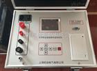 STZR变压器绕组直流电阻测试仪
