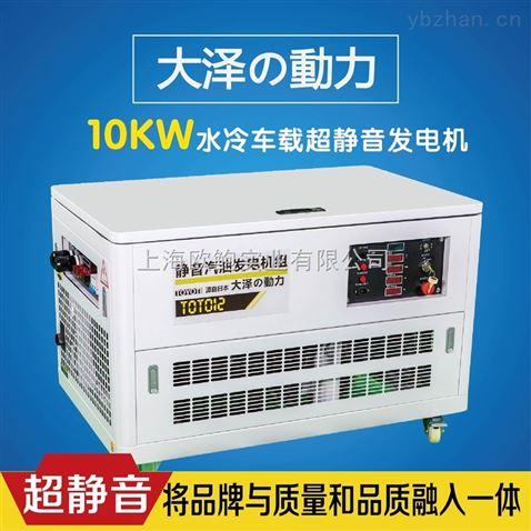 供应25kw超静音水冷汽油发电机组参数