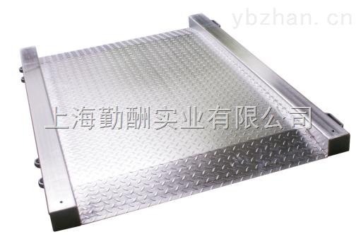 2T 1.2×1.5超低單層不銹鋼地磅 推車專用小地磅