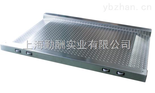 2T 0.8×0.8超低單層不銹鋼地磅 推車專用小地磅