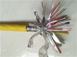 KX-HS-FVRP-1*2*1.5补偿电缆