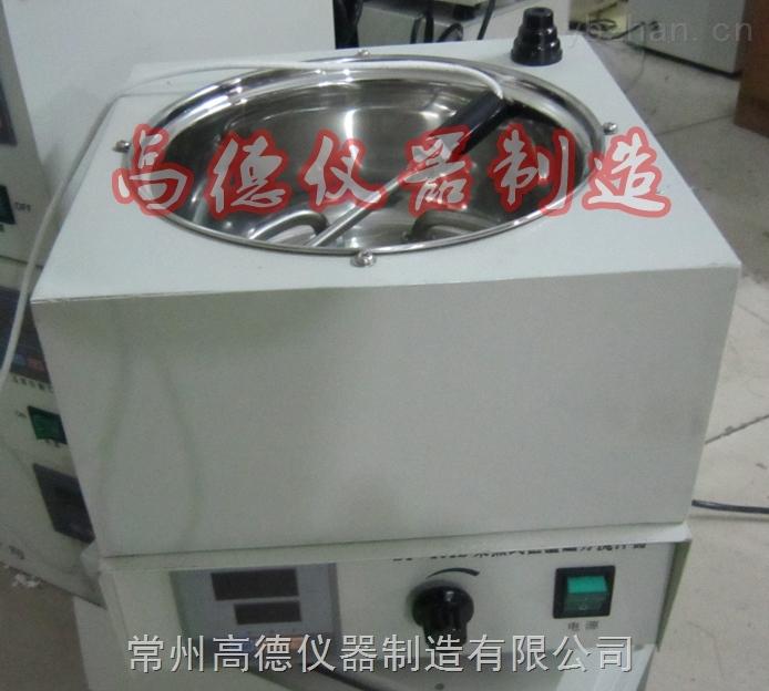 HH-YJ1D-磁力攪拌油浴鍋
