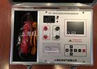 ZGY-3感性负载直流电阻快速测试仪