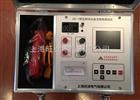 ZGY-3变压器直阻快速测试仪