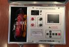 ZGY-3变压器直阻测试仪