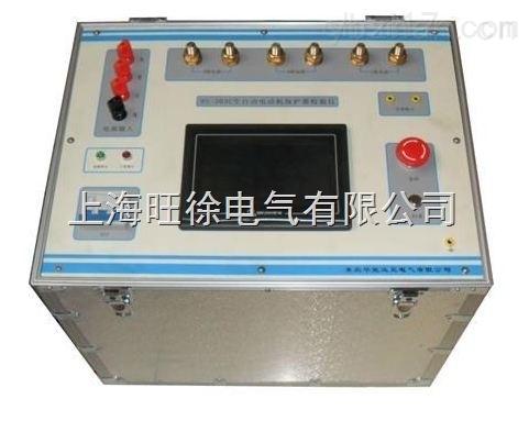 DDL-500Z直流電流發生器用途