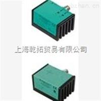 特价销售P+F电容式接近传感器