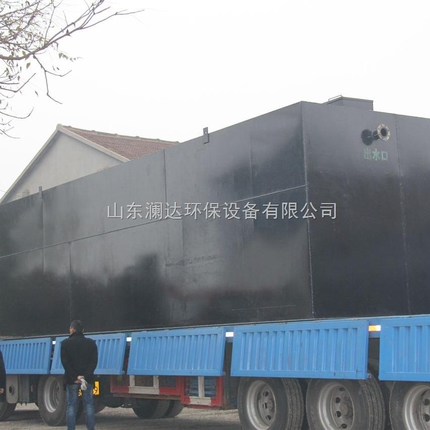 LD-衡阳市综合性医院污水处理设备实惠报价