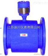 江蘇測水電磁流量計廠家