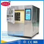 800L三槽式冷热冲击试验箱