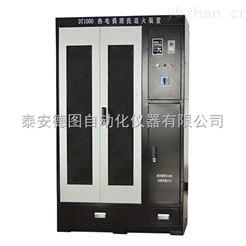 DT1000热电偶清洗退火装置