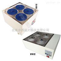 不锈钢数显水浴锅/恒温水浴锅(中西器材)