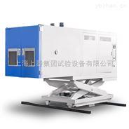 江蘇高低溫濕熱振動試驗箱