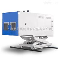 宁波温度振动复合试验箱