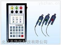 手持式电力谐波测试器