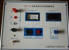 直流电机片间电阻测试仪