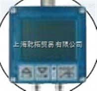 特性BURKERT压力传感器