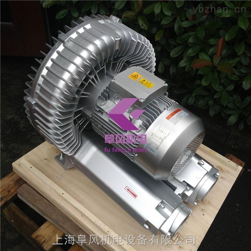 高压鼓风机8.5KW