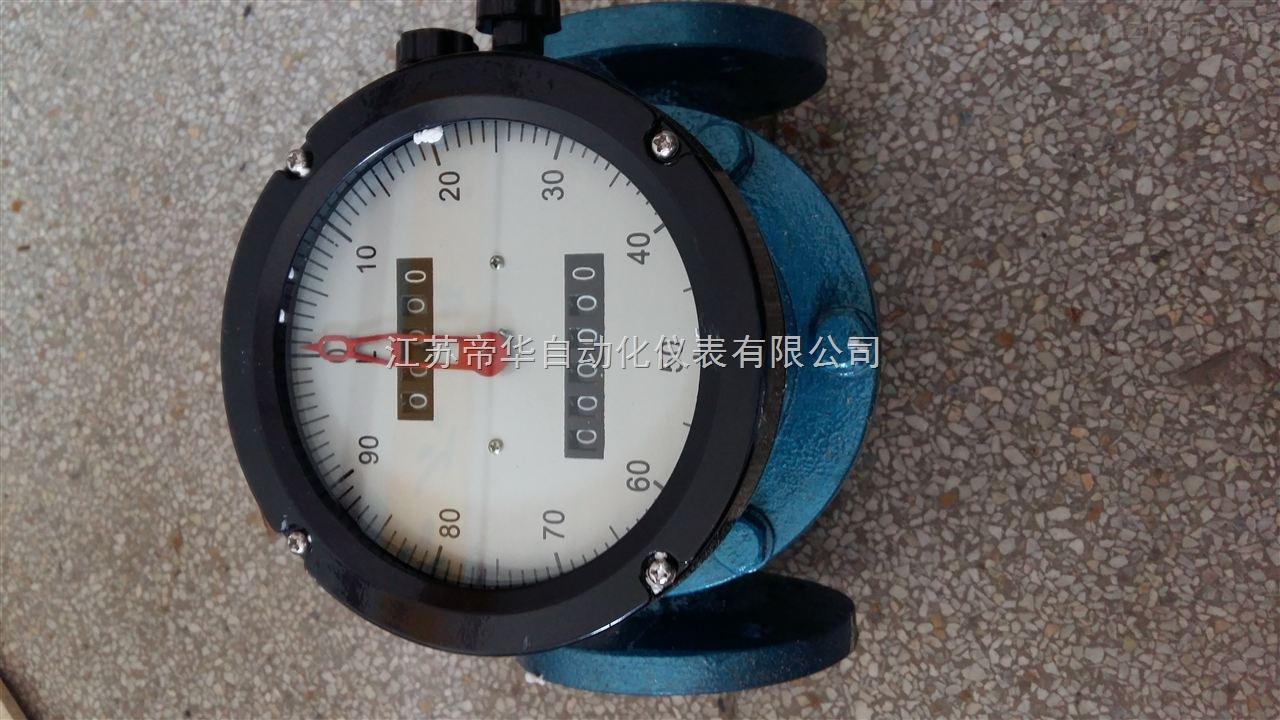 聚乙烯醇常用流量计