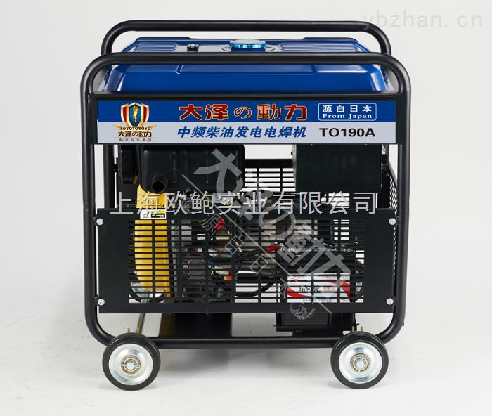 新疆230A柴油发电电焊两用机组