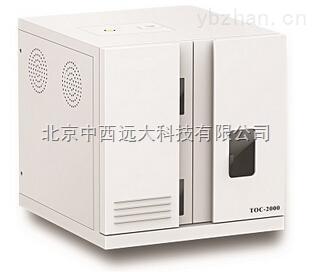 YX09-TOC-2000-總有機碳分析儀(實驗室TOC分析儀)