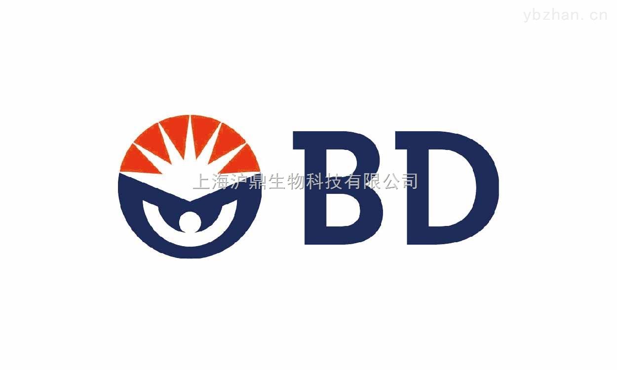 BD PMG代理