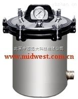 XF8/XFS-280A-不锈钢手提式压力蒸汽灭菌器(国产) 型号:XF8/XFS-280A库号:M270311