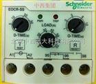 施耐德电流继电器05N 30N 60N过电流保护器