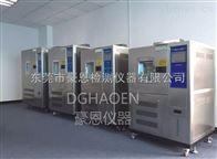 高低溫環境測測試箱