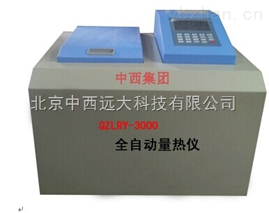 QR37-QZLRY-3000-全 自动量热仪 型号:QR37-QZLRY-3000库号:M11289