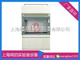 上海全钢通风柜厂家  实验室通风柜价格