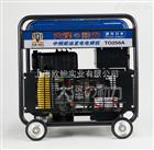 250A柴油发电电焊一体机大泽品牌