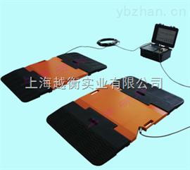 山西SCS系列便携式电子汽车衡