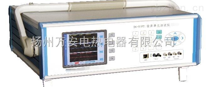 电子式互感器校验仪检定装置