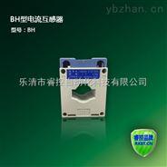 BH-0.66数字电流互感器 消防设备电流监控专用