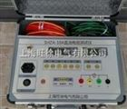 SHZA-10A直流电阻测试仪