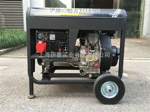 6KW柴油发电机YT9000E3价格