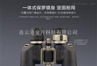 一體式保羅鏡身防滑望遠鏡12X50 10X50 8-20X50博冠