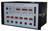 便攜式二氧化碳檢測儀 型號:KP810-CO2庫號:M373016