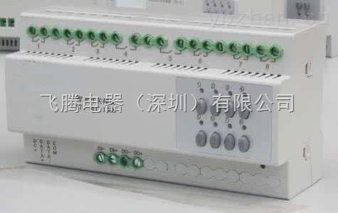 控制系統智能照明模塊-匯勒12路開關控制模塊智能繼電器照明模塊