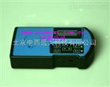 余氯測定儀/余氯比色計(中西器材) 型號:M391392庫號:M391392