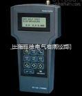 HY-105工作測振儀價格