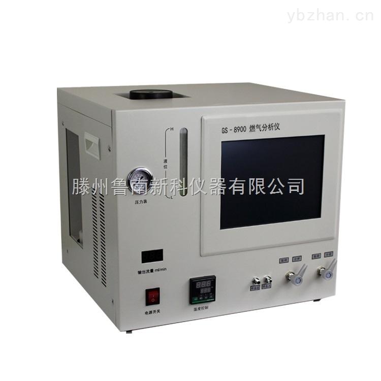 供应LNG检测色谱仪,LNG热值分析仪