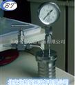 BTX壓力顯示高壓消解罐(反應釜)