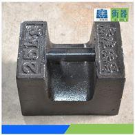 河北25公斤电梯质量监督检验铸铁砝码价格