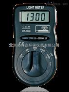 CEM华盛昌DT-1300数字照度计厂家直销