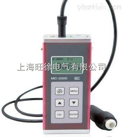 HCH-2000C+型鋼板測厚儀廠家