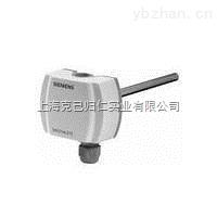 QAE21-上海汕容楼宇科技..特价..插入式温度传感器 QAE21