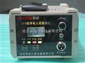 直流數字電火花檢測儀JC-8用于測金屬防腐涂層質量